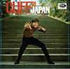 Cover: Richard, Cliff - Cliff in Japan