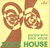 Cover: Various Artists of the 60s - Rockin With Rock House