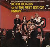 Cover: Kenny Rogers and the First Edition - Rollin - The Original Television Sound Track