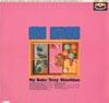 Cover: Tony Sheridan - Tony Sheridan / My Babe