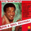 Cover: Huey Piano Smith - Rock´n´Roll Revival