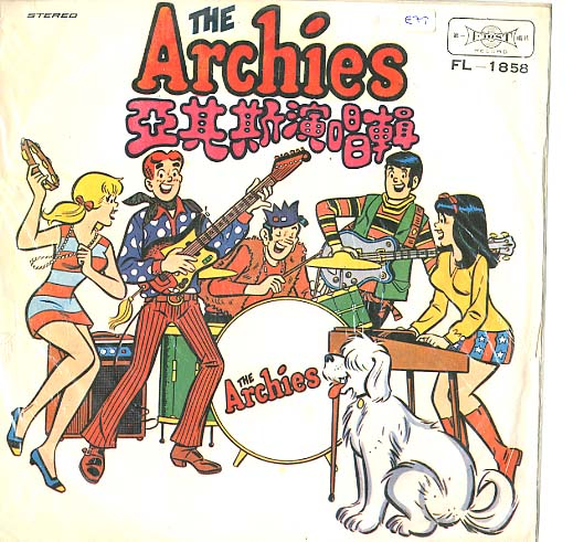 Albumcover The Archies - The Archies (Korean. LP)