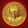 Cover: Earth Wind & Fire - Earth Wind & Fire / The Best Of Earth Wind  & Fire