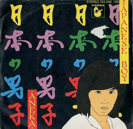 Albumcover Aneka - Japanese Boy  (Englisch) / Ae Fond Kiss