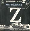 "Cover: Z - Bande Originale Du Film ""Z"""