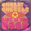 Cover: Chubby Checker - Back In The USSR / Windy Cream
