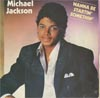 Cover: Michael Jackson - Michael Jackson / Wanna Be Startin Somethin * / Rock With You