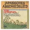 Cover: Key Cee Jones - Key Cee Jones / Japanisches Abschiedslied (Dt. Übersetzung Chris Howland) / I Wore Dark Glasses (Bildcover)