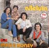 Cover: Milk & Honey with Gali - Milk & Honey with Gali / alleluia  (version francaise  / version hebraique)