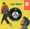 Cover: Elvis Presley - Dont Be Cruel/ Hound Dog