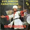 Cover: Boris Rubaschkin - Boris Rubaschkin / Casatschok / Syp Simeon