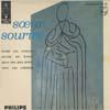 Cover: Soeur Sourire - Soeur Sourire / Sour Sourire (EP)