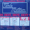 Cover: Tamla Motown Sampler - Tamla Motown is Hot Hot Hot (Promotion Record)
