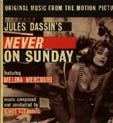 Cover: Never On Sunday - Motion Picture Soundtrack (Jules Dassin / Melina Mercouri)