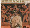 Cover: Hemanta - A Legend of Glory - 12 Bengali film songs sung by Hemata over apriod spanning nearly three decades