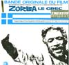 Cover: Zorba the Greek - Zorba the Greek / Zorba Le Grec